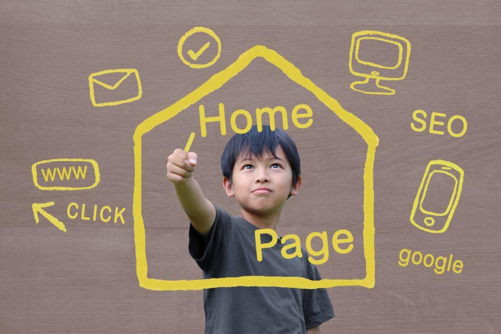 成果をあげるWeb広告!実はクリック先のページが大重要!