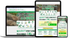 ホームページ制作実績<br />web集客・コーポレートタイプ