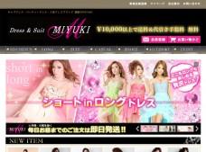 ホームページ制作実績:ドレスショップMIYUKI
