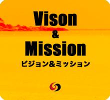 GeoDesignのビジョン・ミッション