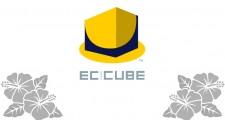 EC-CUBEカスタマイズ