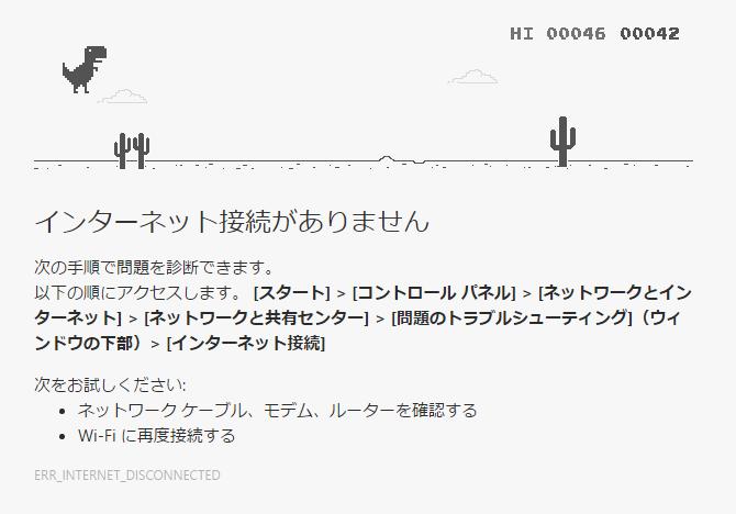 google_game2