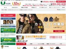 ホームページ成功実績:ECサイトu-style