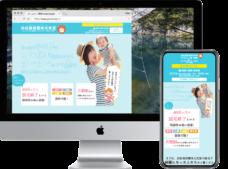 ホームページ制作実績:浜松美容整体元気堂